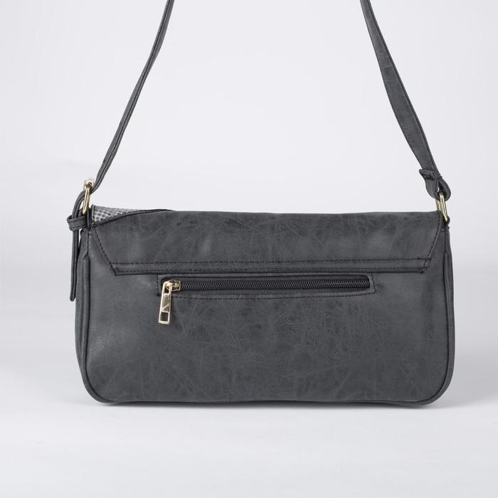 Сумка женская, 1 отдел, наружный карман, регулируемый ремень, цвет чёрный
