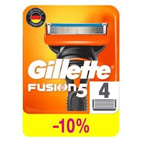 Сменные кассеты Gillette Fusion, 5 лезвий, 4 шт