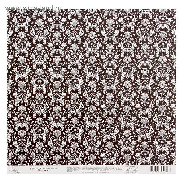 "Бумага для скрапбукинга ""Черно-белый паттерн"", односторонняя, 29,5 х 29,5 см"