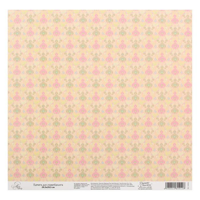 """Бумага для скрапбукинга """"Солнечное настроение"""" паттерн, односторонняя, 30,5 х 30,5 см, 180 г/м"""