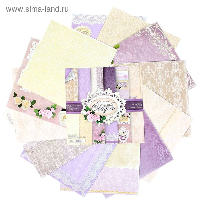 Набор бумаги для скрапбукинга «Наша свадьба», 12 листов, 30,5 х 30,5 см
