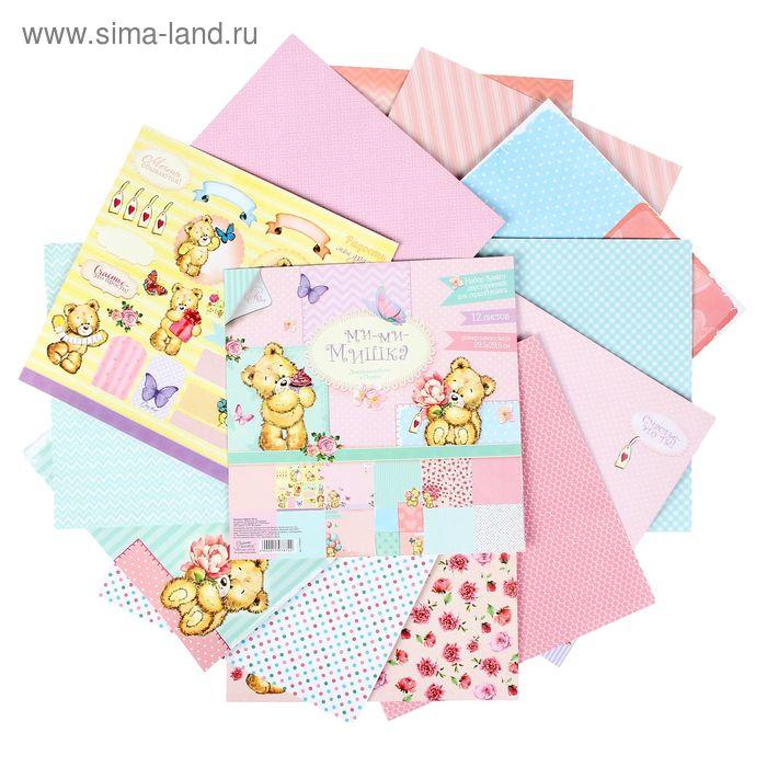 """Набор бумаги для скрапбукинга """"Ми-Ми-Мишки"""", 12 листов 29,5 х 29,5 см"""