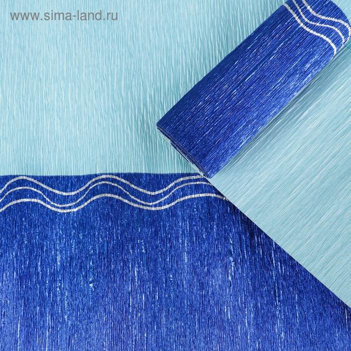 """Креп для цветов """"Кант"""", голубой, 0,5 х 2,5 м"""