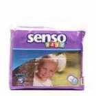 Подгузники «Senso baby» Junior, 11-25 кг, 32 шт/уп