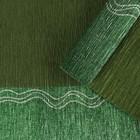 """Бумага креп для цветов """"Кант"""", зелёный, 0,5 х 2,5 м"""