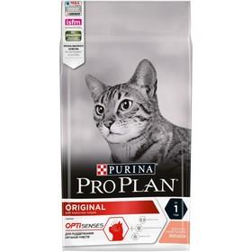 Сухой корм PRO PLAN для кошек, лосось/рис, 1.5 кг