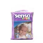 Подгузники «Senso baby» Junior, 11-25 кг, 16 шт/уп