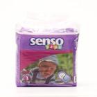 Подгузники «Senso baby» Midi, 4-9 кг, 22 шт/уп