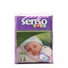 Подгузники «Senso baby» Mini, 3-6 кг, 52 шт/уп