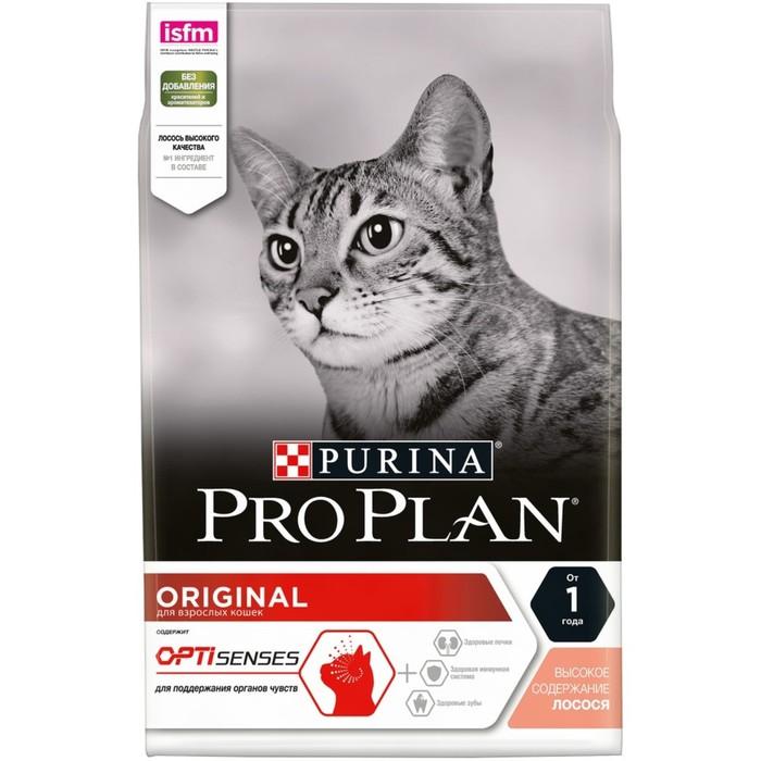 Сухой корм PRO PLAN для кошек, лосось/рис, 3 кг