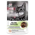 Влажный корм PRO PLAN для кошек, ягненок в желе, 85 г
