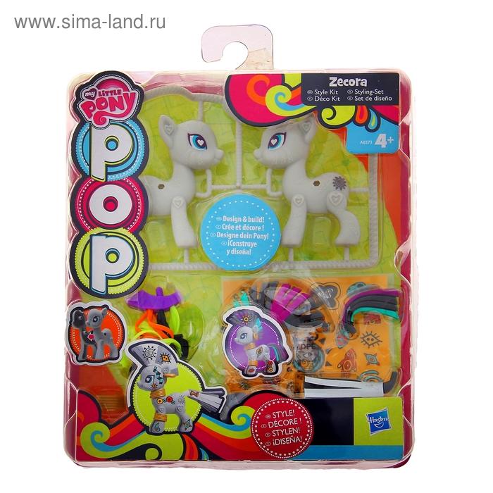 """Игровой набор """"Укрась пони Pop"""""""