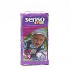 Подгузники «Senso baby» Midi, 4-9 кг, 44 шт/уп