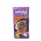 Подгузники «Senso baby» Maxi, 7-18 кг, 40 шт/уп