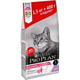 Акция! Сухой корм PRO PLAN для кошек с чувствительным пищеварением, индейка, 1.5 кг + 400 г