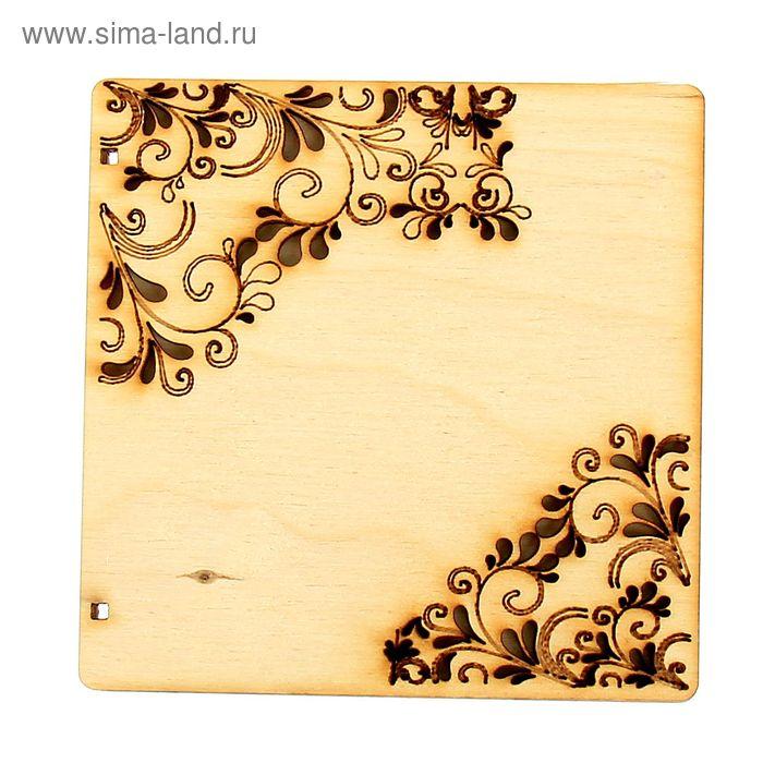 """Основа для открытки """"Уголки"""" (набор 2 шт.), толщ. 3 мм"""