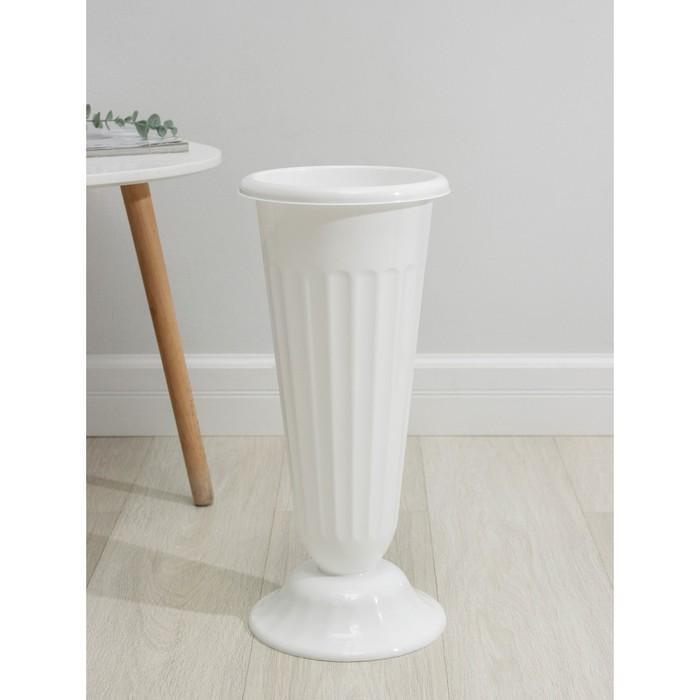 Ваза для цветов под срезку d=21 см, высота 44 cм, цвет белый