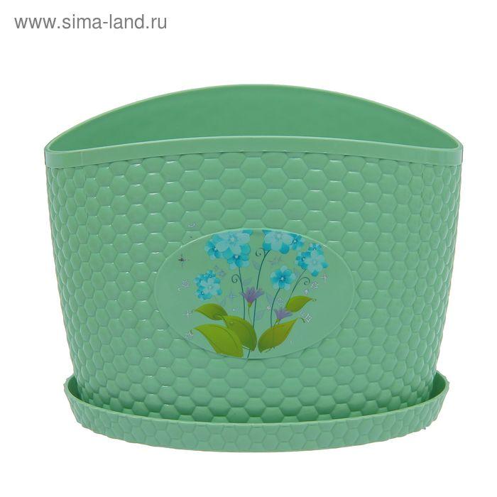 """Кашпо 3 л с поддоном """"Мозаика"""", цвет зеленый"""