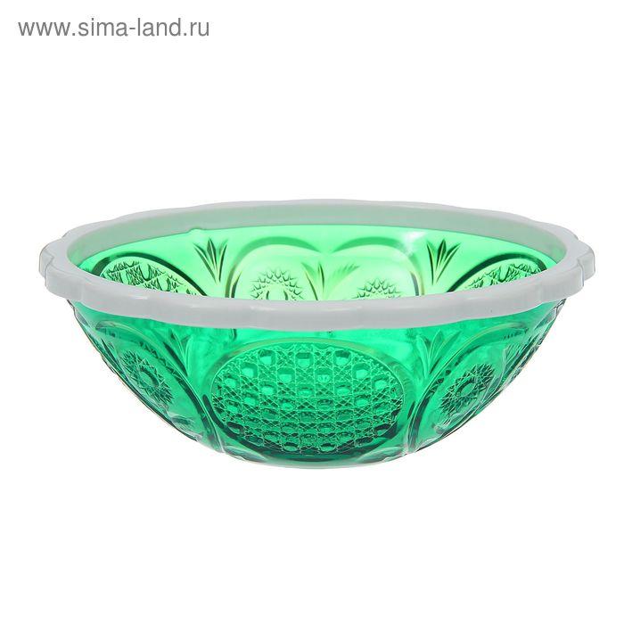 """Салатник 500 мл """"Хрусталь"""", цвет зеленый"""