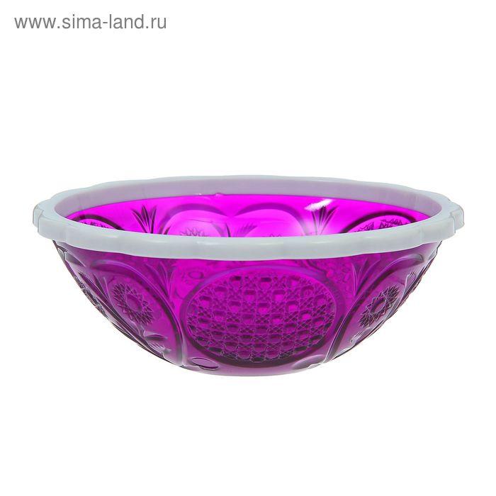 """Салатник 500 мл """"Хрусталь"""", цвет фиолетовый"""