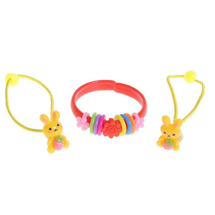 """Набор детский """"Выбражулька"""" 3 предмета: 2 резинки, браслет, зайки, цвет МИКС"""