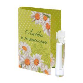 Открытка с аромаэссенцией 'Любви и нежности', цветочный аромат Ош