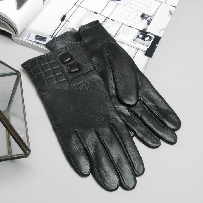 """Перчатки женские Collorista """"Геометрия"""", размер 7, S, цвет чёрный"""