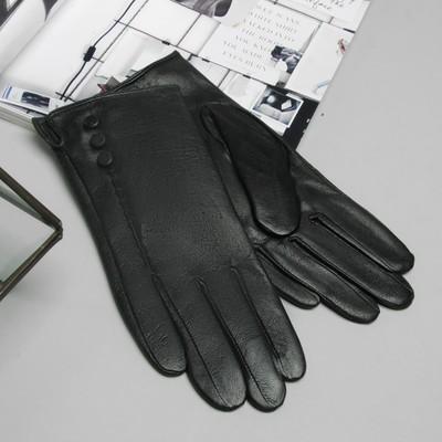Перчатки женские, пуговки, размер 7, S, с подкладом, цвет чёрный