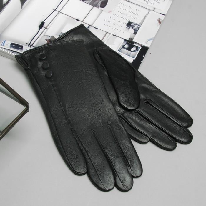"""Перчатки женские Collorista """"Пуговки"""", размер 7, S, цвет чёрный"""