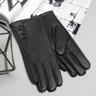 Перчатки женские, пуговицы, размер 10, с подкладом, цвет чёрный