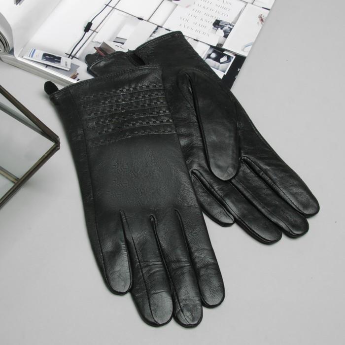 """Перчатки женские Collorista """"Стиль"""", размер 7, S, цвет чёрный"""