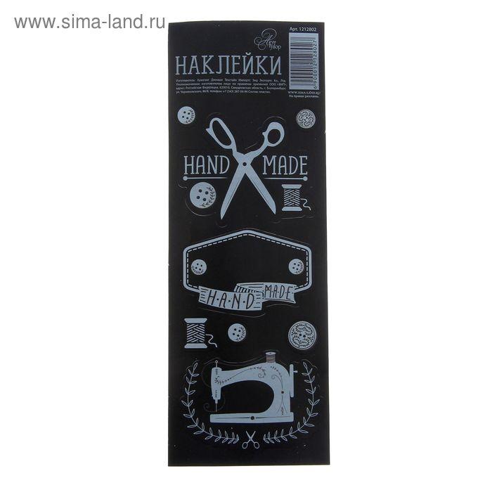 """Наклейки для записей мелом""""Hand made"""", 7 х 19,5 см"""