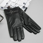 Перчатки женские, размер 10, с подкладом, цвет чёрный