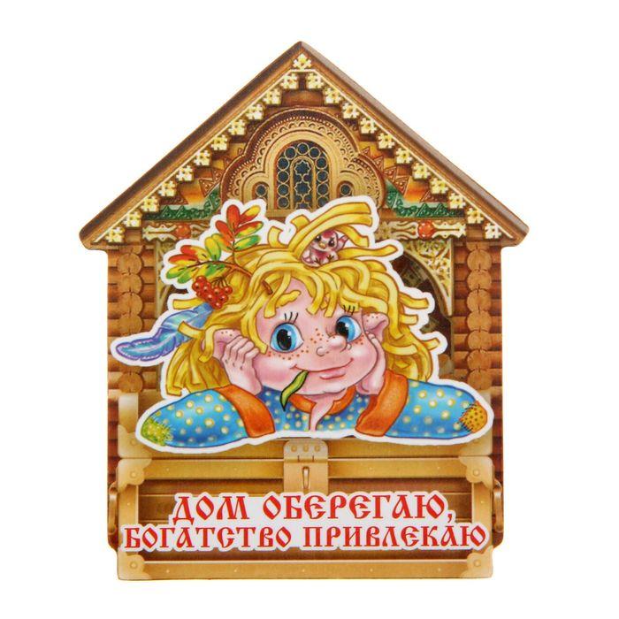 Валюша, картинки с надписью домовенок