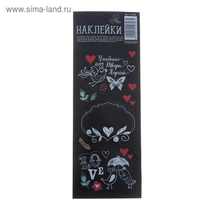 Бумажные наклейки LOVE, 7 × 19.5 см