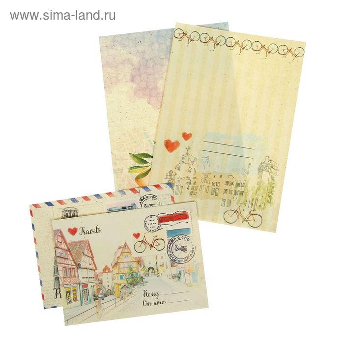 """Набор декоративных конвертов с листами для записей """"Люблю путешествовать"""" (2 шт), 12 х 17,5 см 122"""