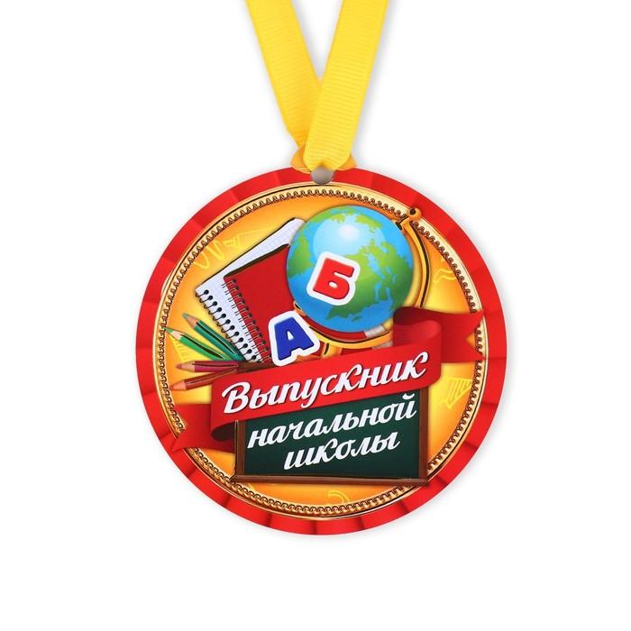 """Медаль на магните """"Выпускник начальной школы"""""""