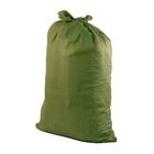 Мешок полипропиленовый 90 х 130 см, зеленый, 70 кг