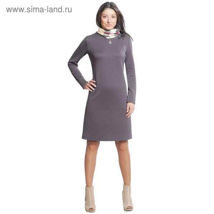 Платье женское, размер 52, рост 164 см, цвет лиловый (арт. 4138 С+)