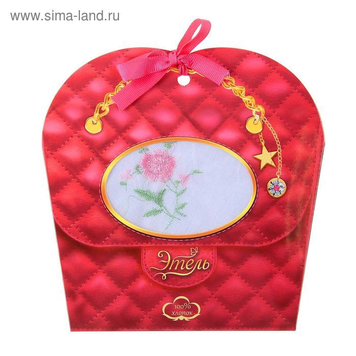 """Платок носовой с вышивкой """"Этель"""" Дамская сумка 25 х 25 см, хлопок"""