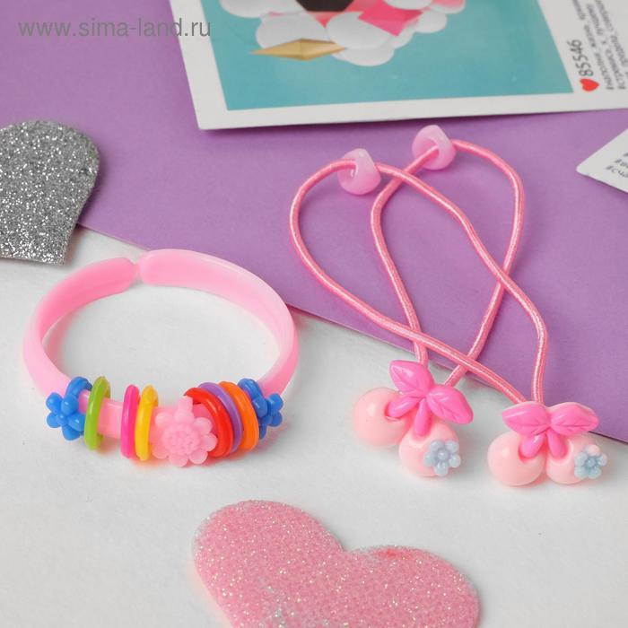 """Набор детский """"Выбражулька"""" 3 предмета: 2 резинки, браслет, вишенка, цвет МИКС"""