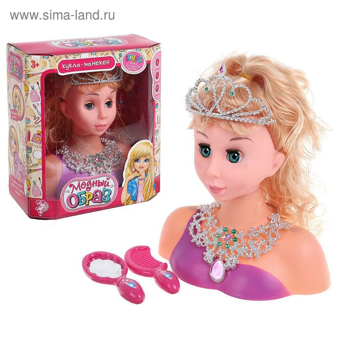 """Кукла-манекен для создания причесок """"Принцесса"""", с аксессуарами, БОНУС - наклейки, книга по созданию макияжа"""