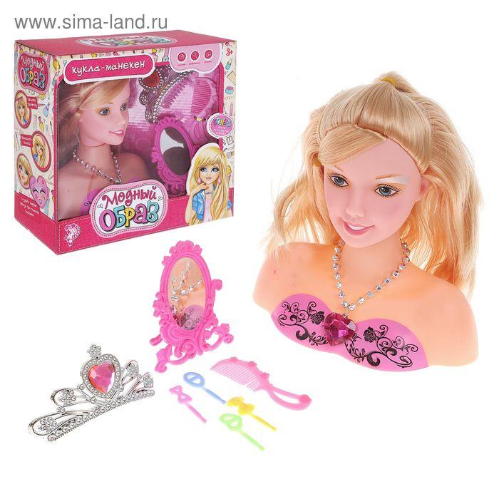 """Кукла-манекен для создания причесок """"Модница"""", с аксессуарами, БОНУС - наклейки, книга по созданию макияжа"""