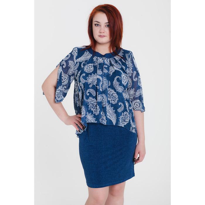 Платье женское 14-21, цвет синий, р. 54, рост 164