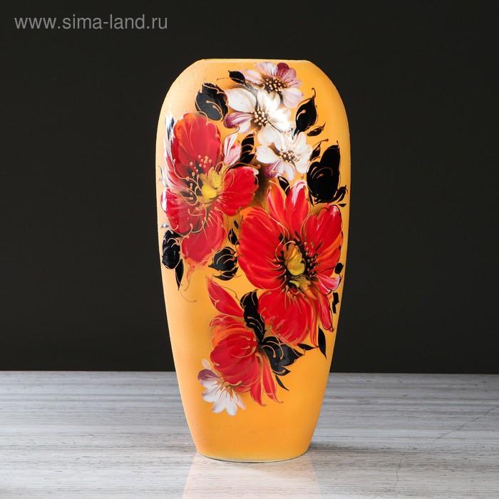 """Ваза напольная """"Аурика"""" мак, ромашка"""