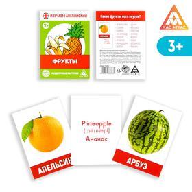 Обучающие карточки «Изучаем английский. Фрукты», 16 штук, 3+ в Донецке