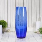Vase Barrel blue
