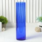 """Vase """"Cylinder"""" blue"""