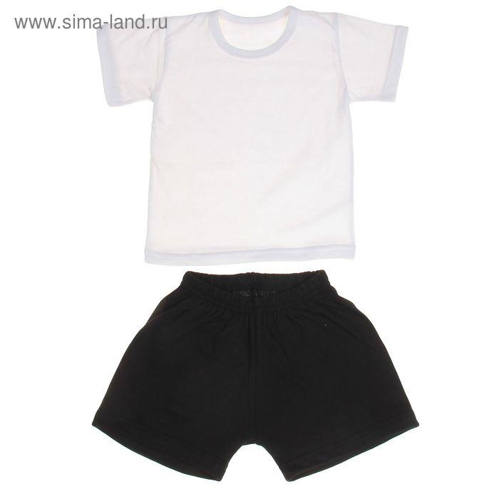 Комплект для мальчика (футболка+шорты), рост 104-110 см, цвет белый-чёрный (арт. 407)
