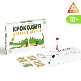 """Family Board game """"Crocodile. Add to friends"""""""